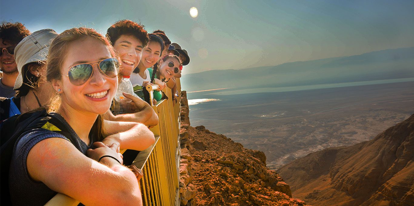 teens-overlook-mt-masada-israel