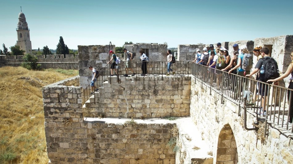 Trek Israel | Summer Experiences for Teens with BBYO Passport