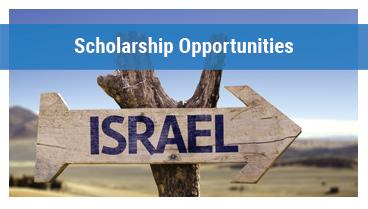 jewish teen israel trip scholarships