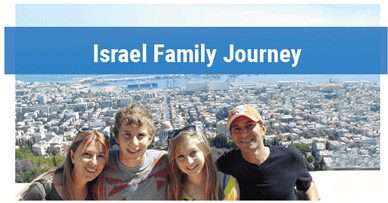 Family tour of Israel