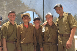 IDF's Gadna